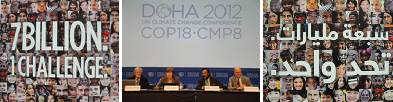 01 COP 18 wrap-up – Parte I copia.jpg